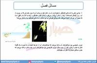 جلسه 68 فیزیک دهم - نیروهای بین مولکولی 15 - مدرس محمد پوررضا