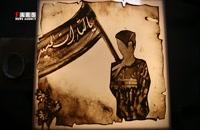هنرنمایی فاطمه عبادی در آیین تکریم خانواده شهدای مدافع امنیت