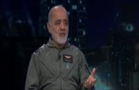 چرا پرواز های مسافربری در روز حمله موشکی ایران لغو نشد؟