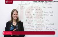آموزش مهارت های آیلتس - نحوه گرفتن نمره بالا