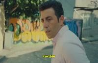 سریال Dogdugun Ev Kaderindir (خانه تولدت سرنوشت توست) قسمت ۱۲ (پایان فصل ۱) با زیرنویس چسبیده فارسی کیفیت HD