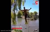 بند بازی خطرناک روی رودخانه