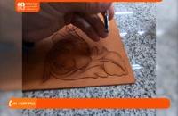 حکاکی روی چرم - آموزش سایه زنی