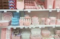 پخش پلاستیک آسیا استار