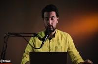 آموزش کراپ عکس در فتوشاپ برای سایز استوری اینستاگرام