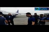 سفر آببی پوشان تاج ایران به جده