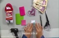 آموزش ساخت کاردستی بسیار زیبا با پول عیدی