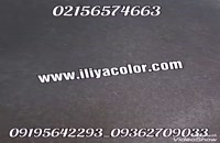 قیمت مخمل پاش آموزش دستگاه مخمل پاش 09195642293