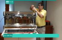 آموزش تعمیر دستگاه اسپرسوساز و قهوه ساز