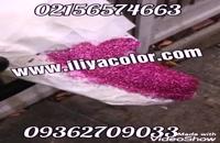 تولید و فروش دستگاه مخمل پاش 09195642293