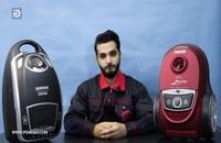 ویدیو بررسی مشکلات جاروبرقی