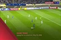 گلهای تیموریان ، ترابی، شجاع و تیام در برترین گلهای لیگ قهرمانان