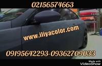 قیمت دستگاه مخمل پاش/فلوک پاش 09195642293