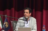 سخنرانی استاد رائفی پور - بررسی لوایح استعماری - 12 آبان 98 - دانشگاه شاهد