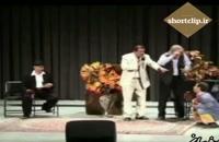 کلیپ خنده دار ایرانی جدید