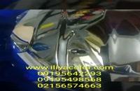 تکنولوژی نوین با دستگاه آبکاری فانتاکروم02156574663