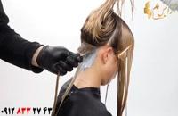 آموزش مراحل هایلایت کردن مو + رنگ مو استخوانی