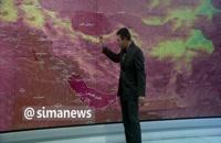 اعلام کاهش دما و بارش باران
