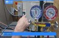 آموزش تعمیر کولر گازی - چک کردن مناسب مبرد