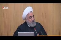 روحانی: کرونا نباید به سلاح دشمنان برای تعطیل کردن کار و تولید تبدیل شود