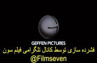 فیلم مصاحبه با خون آشام 1994 با زیرنویس چسبیده فارسی