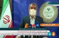 تهران و کرج تعطیل میشوند؟