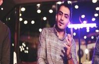 دانلود آهنگ جدید محمدرضا میرعماد به نام ابرو کمان | پخش سراسری تهران سانگ