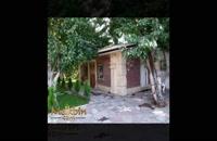 1000 متر باغ ویلای سنددار در خوشنام ملارد