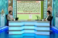 روايت علی مع الحق والحق مع علی در کتب اهل سنت