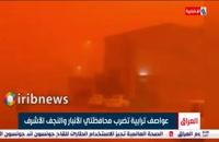 ویدیو طوفان شدید گرد و خاک در ذی قار عراق