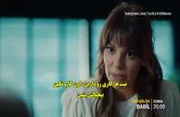 سریال Babil قسمت 5 با زیر نویس فارسی/لینک دانلود توضیحات