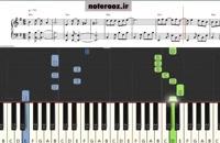نت پیانو زلزله از آرون افشار