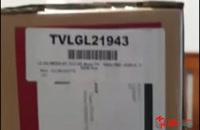 تلویزیون ال جی 43 اینچ 43LM6300