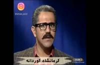 طنز ، مسابقه هوش برتر در شبکه زاگرس کرمانشاه