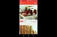طراحی اپلیکیشن رستوران و فست فود