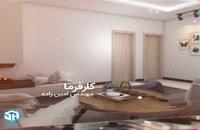 طراحی دکوراسیون داخلی واحد مسکونی