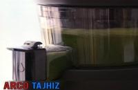 عصاره گیر هوروم