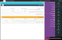 آموزش نرم افزار حسابداری ایران سنگ - اشخاص