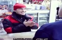 طنز حسن ریوندی با سوژه قیمت مرغ