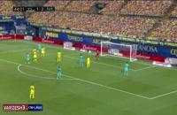 ویدیو بهترین گل فصل بارسلونا به انتخاب هواداران