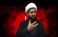 Rowzeh el segundo día del Muharram Imam Husáin entra en Karbala #SheijQomi #Sheij_Qomi