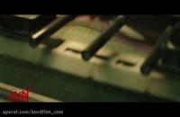 دانلود فیلم زهرمار (کامل)(آنلاین)  دانلود فیلم زهر مار با حضور شبنم مقدمی (زندگی جنجالی یک مداح)--- --