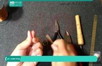ساخت انگشتر شیک با سیم مسی و مهره