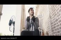 """موزیک ویدئو یوسف زمانی به نام """"شیک"""""""