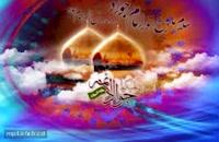 ولادت امام محمد تقی
