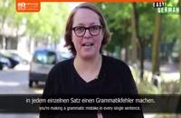 آموزش زبان آلمانی - چهار اشتباهی که برای شروع یادگیری زبان آلمانی