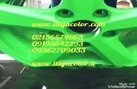 تولیدکننده حوضچه هیدروگرافیک/فیلم هیدروگرافیک 09384086735