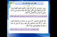 مبغض حضرت علی عليه السلام منافق است