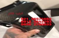 ساخت وان هیدروگرافیک-واترترانسفر 09384086735
