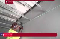روش نصب کناف سقف همراه با  نصب تایل های فلزی